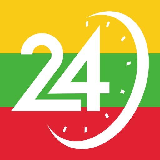 Myanmar 24h iOS App