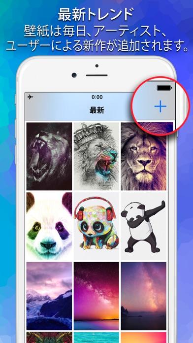 壁紙ランキング - スクリーンによるHD ... screenshot1
