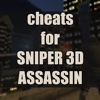 Cheats Guide for Sniper 3D Assassin - Tricks assassin