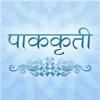 Marathi Recipes Book Wiki