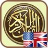 The holy coran - Premium version app for iPhone/iPad