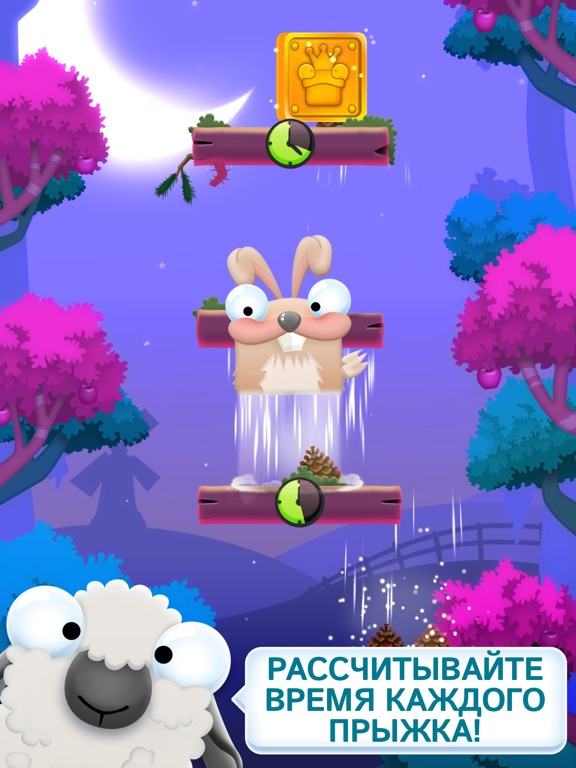 Fluffy Jump для iPad