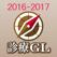診療ガイドラインUP-TO-DATEアプリ 2016-2017