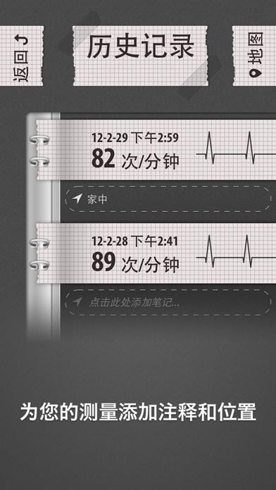 【娱乐休闲】心电图仪