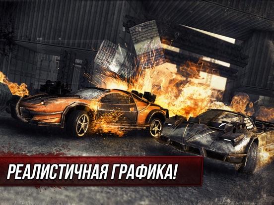 Death Race ® -  Eздить и Cтрельба Aвтомобиль Aигр на iPad