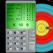 Archery Score P