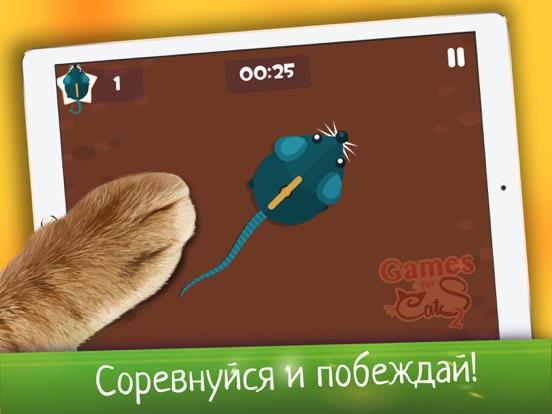 Скачать Cats Joy 2 - Игры Для Кошек