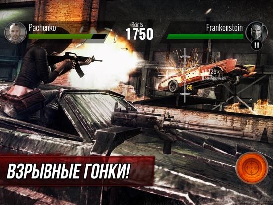 Death Race ® -  Eздить и Cтрельба Aвтомобиль Aигр для iPad