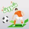 شووت - تابع مباريات كرة القدم العربية و العالمية