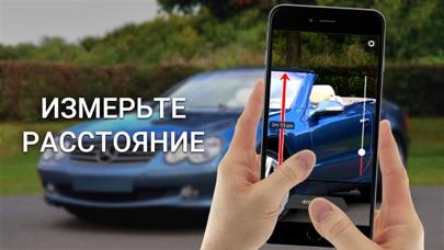обладают чудесным приложение для измерения пройденного расстояния на айфон обязательно это должен