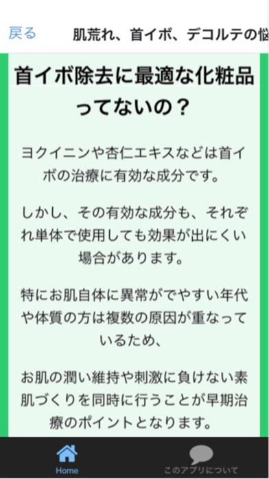 女性の悩み【総合版】のおすすめ画像2