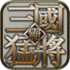 Three Kingdoms:Dynasty Warrior Wiki