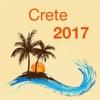 Крит 2017 — оффлайн карта, гид и путеводитель!