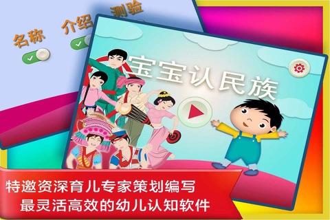 宝宝认知早教大巴士全集 - 儿童识字免费游戏学习乐园 screenshot 1