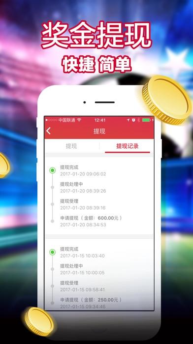 竞彩足球预测大师-中国竞彩足球彩票投注竞猜