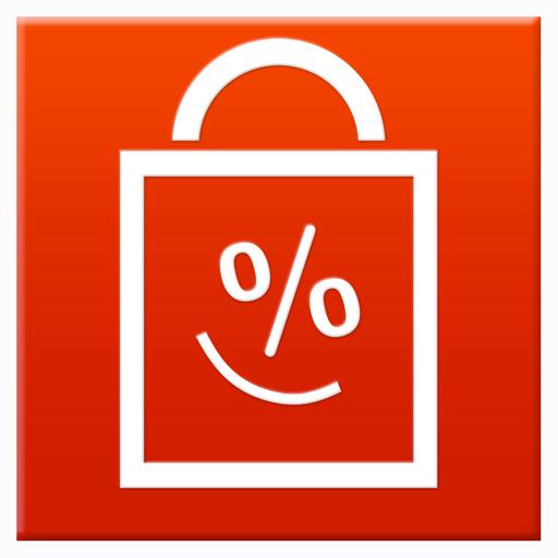 Discount Calculator - калькулятор скидок Mac OS X