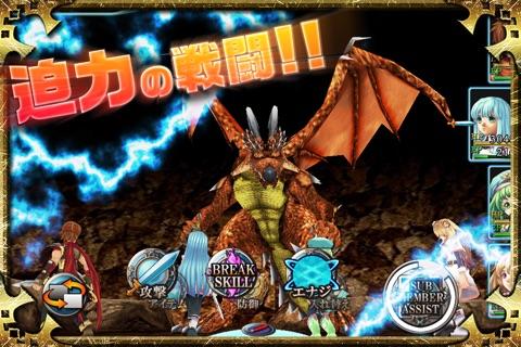 RPG アルファディア ジェネシス screenshot 2