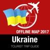 Ukraine Tourist Guide + Offline Map