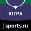 Sports.ru  — все о ХК Югра