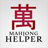 Mahjong Helper & Score Calculator