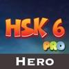 Learn Mandarin - HSK 6 Hero Pro