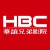 北京太合优创网络科技有限公司 - 華誼兄弟影院 artwork