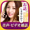 TSUBAKI 大人のビデオ通話やチャットができる匿名の人気アプリ - Yoichi Kishikawa