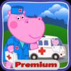 La emergencia del hospital: Doctor niños. Premium