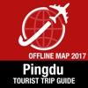 Pingdu 旅遊指南+離線地圖