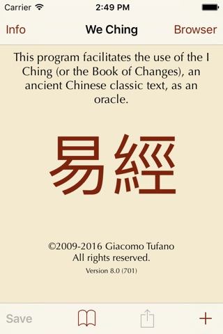I Ching 2: an Oracle screenshot 1