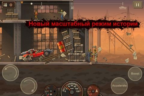 Earn to Die 2 screenshot 2