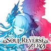 ソウルリバース ゼロ(SOUL REVERSE ZERO) - SEGA CORPORATION