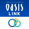OASIS LINK - tokyusportsoasis