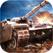 탱크제국 : 남자의시대