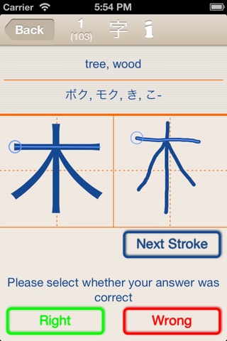 Kanji LS Touch (learning japanese characters) screenshot 3