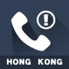 Jima CallerID - Hong Kong Junk Calls
