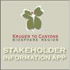 K2C Biosphere Info App App
