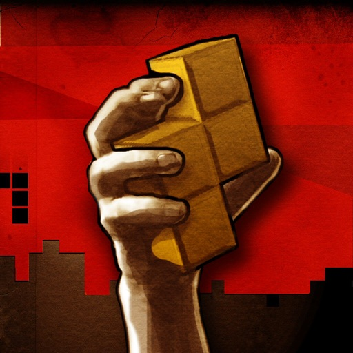 3D红色革命