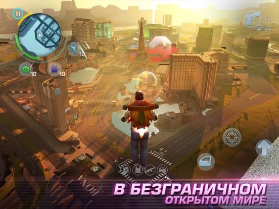Gangstar Vegas Скриншоты11