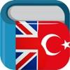 Turkish English Dictionary & Translator Free logo
