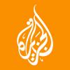 Al Jazeera English