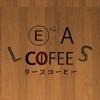 コーヒーメーカーレンタルやコーヒー豆の販売 リースコーヒー
