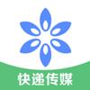 牵牛花 Wiki