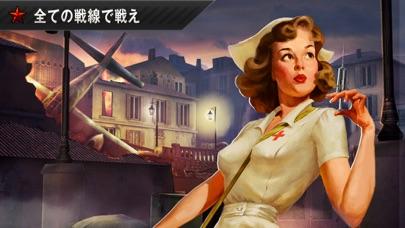 フロントラインコマンド:第二次世界大戦のスクリーンショット4