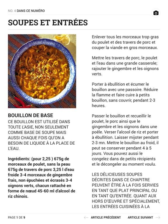 Je Cuisine On The App Store - Écumer cuisine