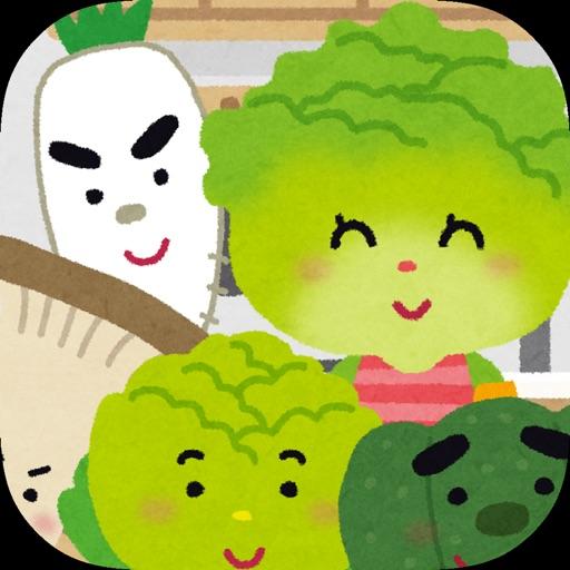 野菜をタッチして好き嫌いをなくそう - 子ども向けアプリ