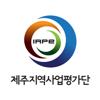 제주지역사업평가단 Wiki