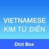 Vietnamese English Dictionary & Offline Translator
