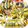 聖闘士星矢 ゾディアック ブレイブ - BANDAI NAMCO Entertainment Inc.