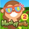 2nd Grade Math Curriculum Monkey School for kids